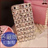 小米 紅米Note8 華碩 ZenFone6 ZS630KL 華為 Mate20X Y9 P20 LG V60 K61 K51S 方形水晶滿鑽 水鑽殼 保護殼 貼鑽殼