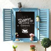 小黑板 美式鄉村復古百葉窗假窗戶小黑板酒吧咖啡廳電錶箱做舊裝飾留言板 JD晶彩生活