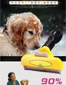 狗梳子大型犬貓金毛拉布拉多專用狗狗梳毛器寵物用品脫毛梳狗毛刷 免運快速出貨