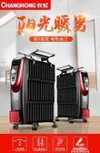 電暖器220V電暖器電熱油汀電暖氣片節能省電靜音油丁 取暖器家用電暖風 艾莎嚴選YYJ