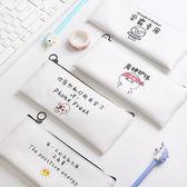 【BlueCat】卡通小圖鼓勵正能量皮質大容量筆袋 鉛筆盒