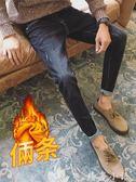 彈力男士牛仔褲秋季修身韓版潮流小腳褲秋冬款長褲男褲子黑色加絨  晴光小語