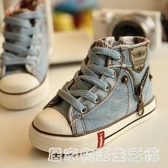 男童女童牛仔高邦帆布鞋春新款兒童鞋韓版球鞋板鞋休閒單鞋 雙十二全館免運