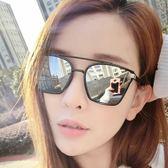 【TT】新款明星款太陽眼鏡韓版圓臉女士墨鏡男士個性潮人司機網紅眼鏡墨鏡