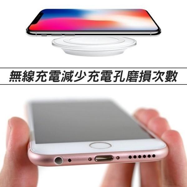 【刀鋒】水晶手機無線充電板 充電盤 Qi無線充電 手機充電座 蘋果 安卓 Type-C 無線發射器