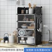 蔻絲餐邊櫃現代簡約櫥櫃簡易組裝經濟型多功能家用廚房收納櫃碗櫃WY