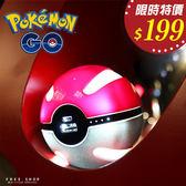 [現貨]【QZZZ9218】神奇寶貝寶可夢造型外出抓寶必備大容量寶貝球LED行動電源