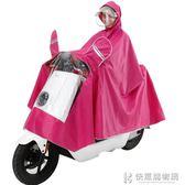 非洲豹電動摩托車雨衣成人雙帽檐雨披男女單人騎行雙面罩加大雨衣 快意購物網