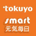 tokuyo & smart 元気每日