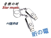 【世明國際】隨身碟8G/創意u盤/8G金屬隨身碟/可愛大姆哥/8G特價