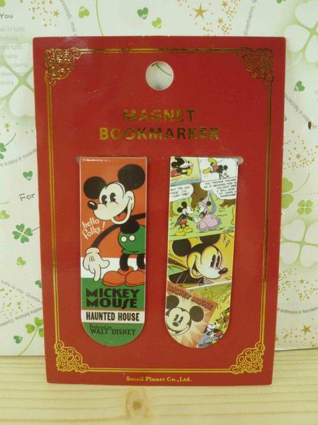 【震撼精品百貨】Micky Mouse_米奇/米妮 ~書籤-復古圖案(2入)