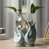 創意綠蘿水培花瓶玻璃器皿透明水養鮮花插花花盆盆器魚缸桌面擺件wl6055『3C環球數位館』