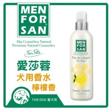 【愛莎蓉】犬用香水-檸檬香 125ml-3726(J001C07)