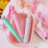迷你便攜兔子耳朵直板夾學生捲發棒直發器空氣劉海捲發夾板女  歐韓流行館