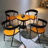 鐵藝餐椅loft工業風奶茶甜品烘培店漫咖啡廳椅子實木小圓桌椅組合 LannaS YTL
