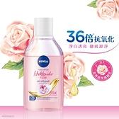 妮維雅涵氧北海道玫瑰淨白雙層卸妝水400ml