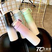 保溫杯 漸變色保溫杯女便攜學生韓版清新文藝大容量不銹鋼茶杯兒童水杯子