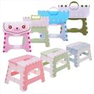 浴廁小椅子 便攜式塑料折疊凳 卡通凳子 戶外釣魚兒童凳小朋友椅子 折疊收納椅