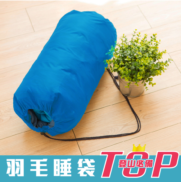 【Jenny Silk名床】直壓式羽毛睡袋.100%羽絨.臺灣精緻