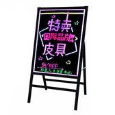LED電子螢光板廣告板立式手寫廣告牌銀光寫字板小黑板發光屏宣傳WD  初語生活館