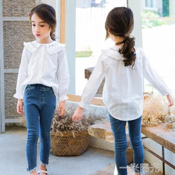 女童新款長袖白襯衣小學生洋氣娃娃衫寬鬆韓版圓領秋款白襯衫 一米陽光