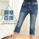 七分褲--率性街頭潮流清爽藍顯瘦刷色貓鬚痕反折七分牛仔褲(M-7L)-S37眼圈熊中大尺碼◎