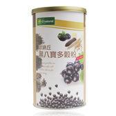 歐納丘~黑八寶多穀粉600公克/罐(全素)
