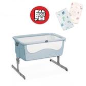 Chicco Next2Me多功能移動舒適嬰兒床(水漾藍) +贈義式嬰兒床床罩-動物樂園4980元 (無法超商取件)