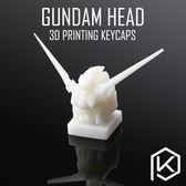 高達gundam頭像造型高精度3d打印機械鍵盤個性透光鍵帽光敏樹脂
