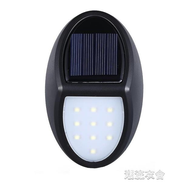 太陽能壁燈戶外裝飾太陽能庭院燈10LED防水光控太陽能小夜燈【新年特惠】
