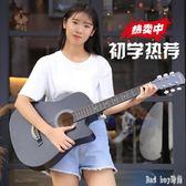 38寸吉他民謠吉他初學者吉他新手入門練習木吉它學生男女樂器 QQ13214『bad boy時尚』