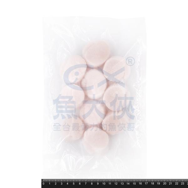 1D3A【魚大俠】BC005日本生食級-小包裝干貝(3S規/10顆/包)#小包3S #無真空