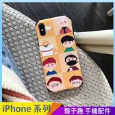 卡通插畫風 iPhone XS Max XR i7 i8 i6 i6s plus 浮雕手機殼 蠶絲紋路 柴犬 男孩 保護殼保護套 防摔軟殼