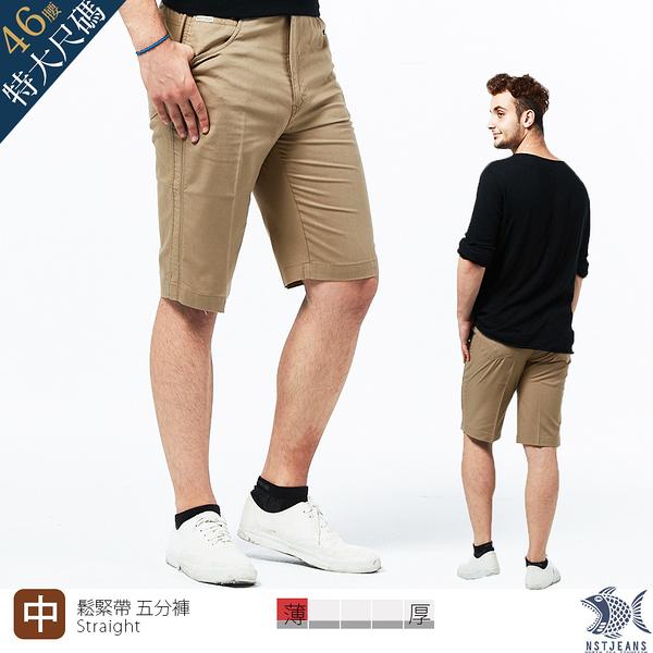 【NST Jeans】古樸昭和感 淡卡其短褲(中腰鬆緊帶) 390(9469) 台製 男特大尺碼 紳士