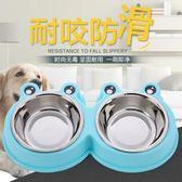 寵物用品狗碗狗盆貓碗狗狗食盆狗雙碗不銹鋼飯盆防滑自動飲水梗豆物語