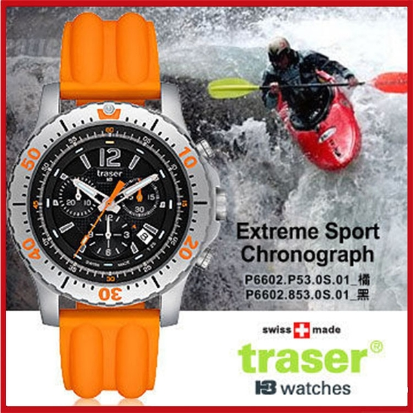 Traser P6602 Extreme Sport Chronograph極限運動三環計時器軍錶#100183【AH03077】99愛買