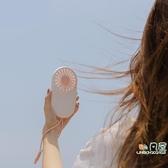 涼感小風扇 手持小風扇迷你便攜式可充電usb小電風扇學生宿舍床上辦公室隨身