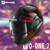 [中壢安信]法國SHARK EVO-ONE 2 彩繪 LITHION 消光黑亮紅 可樂帽 全罩 可掀式 安全帽 內墨片