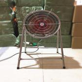 風扇 16寸崗位式軸流風機工業排氣扇排風扇立式強力抽風機落地風扇 igo99免運