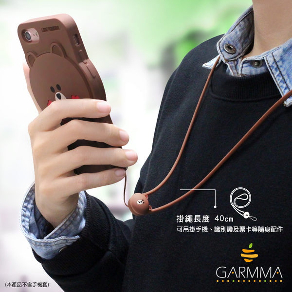 GARMMA 三麗鷗正版授權 Line Friends 長掛繩 –布朗熊