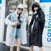 雨衣 旅行透明雨衣女成人外套韓版時尚男長款潮牌戶外徒步雨披 QQ5002『優童屋』