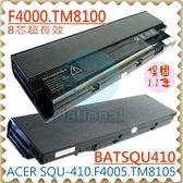 宏碁電池-ACER電池-FERRARI 4004,4005,4006,SQU-410,4UR18650F-2-QC145 系列ACER筆電電池-超長效