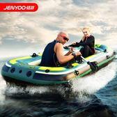 橡皮艇  橡皮艇加厚充氣船皮劃艇沖鋒舟釣魚船4人救生船氣墊船 禮品 igo  非凡小鋪
