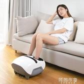足療機 小米有品足療機足部加熱腳底按摩器全自動家用按摩足底滾輪揉捏儀 MKS阿薩布魯