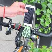 機車手機支架自行車手機架電瓶車機車電動摩托車用外賣騎行固定京都3C