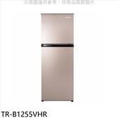 大同【TR-B1255VHR】250公升雙門變頻香檳金冰箱