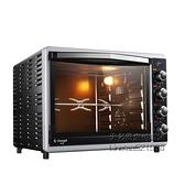 烤箱家用烘焙多功能52升大容量全自動蛋糕電烤箱 每日下殺NMS
