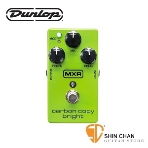 Dunlop M269 類比延遲效果器【MXR/M269SE/M-269/Carbon Copy® Bright Analog Delay】