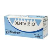 【寵愛家】日本共立 口益適 DentalBio 100錠 犬貓日常口腔保健