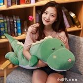 可愛恐龍毛絨玩具床上娃娃大號公仔韓國抱枕睡覺懶人陪你女孩玩偶YQS  小確幸生活館